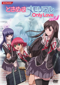 Tokimeki Memorial Only Love (boxart volume 1)