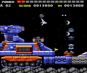 Space Manbow (screen 01)