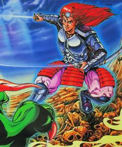 Getsu Fūma Artwork Famicom