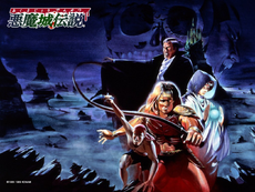 Castlevania III Dracula's Curse - Akumajō Densetsu Artwork