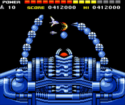 Space Manbow (screen 03)