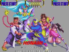 Mystic Warriors (title screen)