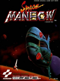 Space Manbow Boxart