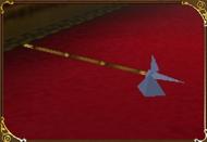 Chevalier des enfers-invicible-lance-Castlevania-LoD