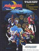 Mystic Warriors (american arcade flyer)