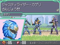 Genseishin Justirisers (screen 1)