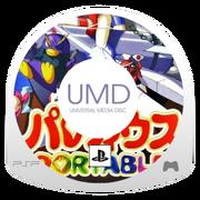 Parodius Portable UMD