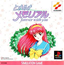 Tokimeki Memorial PlayStation Boxart