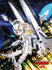 Busou Shinki (anime boxart volume 1)