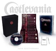 Castlevania Portrait of Ruin (20th Anniversary Pack)
