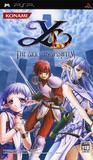 Ys The Ark of Napishtim - PSP Boxart JP