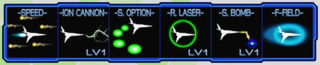 Otomedius X Esmeralda (weaponry)