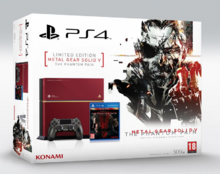 MGS V PS4 Limited Edition File 02
