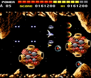 Space Manbow (screen 04)