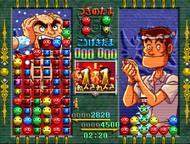 Susume! Taisen Puzzle-Dama N64 01