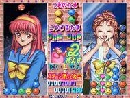 Tokimeki Memorial Taisen Puzzle-Dama 01
