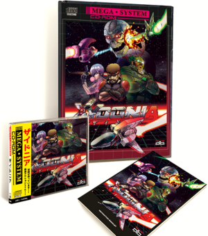 XYDONIA physical version