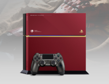 MGS V PS4 Limited Edition File 01