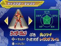 Genseishin Justirisers (screen 4)