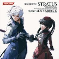 Senritsu no Stratus - OST