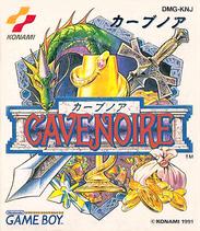 Cave Noire Box
