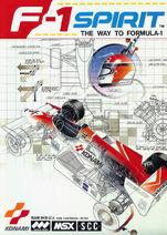 F-1 Spirit -The Way To Formula-1 - 01