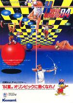 Hyper Olympic '84 - Flyer (J) - 01