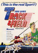 Track & Field (Flyer)