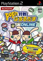 Pop'n Taisen Puzzle Dama - Cover (J)