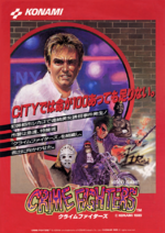 Crime Fighters (Flyer)