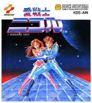 Ai Senshi Nicol - 01