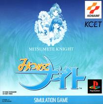 Mitsumete Knight (cover)