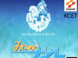 Mitsumete Knight (video game)