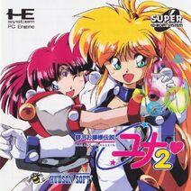 Galaxy Fraulein Yuna 2 cover