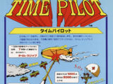 Time Pilot (video game)