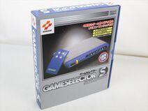 Gameselector S - 04