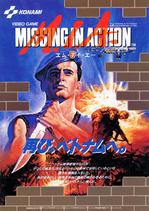 M.I.A. (Flyer)