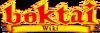Boktai Wiki - 01