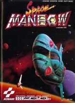 SpaceManbowCover