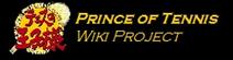 Prince Of Tennis Wiki - 01