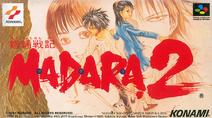Mouryou Senki Madara 2 (JP)