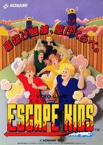 Escape Kids - 01