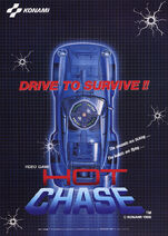 Hot Chase - 01