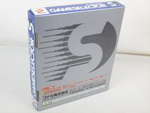 Gameselector S - 05