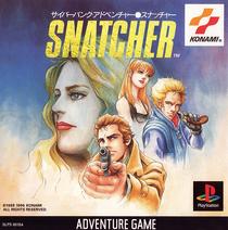 Snatcher psx (cover)