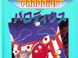 Parodius (video game)