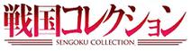 Sengoku Collection Wiki - 01