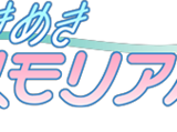 Tokimeki Memorial (series)