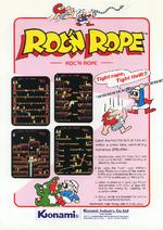 Roc'n Rope Flyer