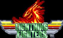 LightningFightersTitle
